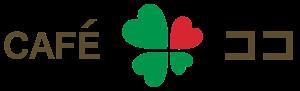 CAFEココ ロゴ